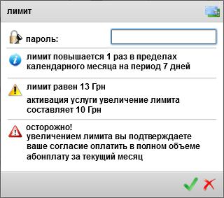 nolink 
