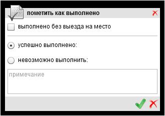 nolink&|